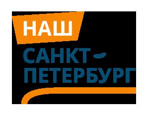 Наш Петербург логотип